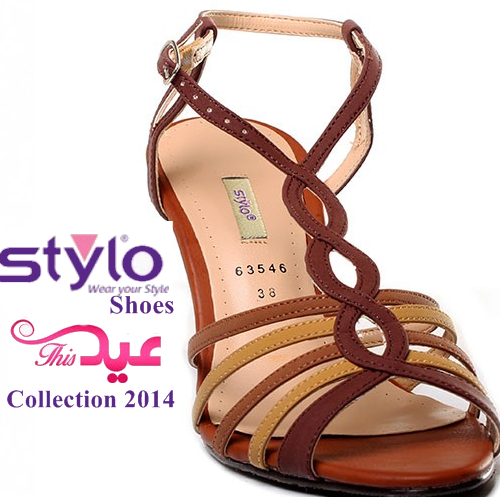 Stylo Shoes Eid Collection 2014
