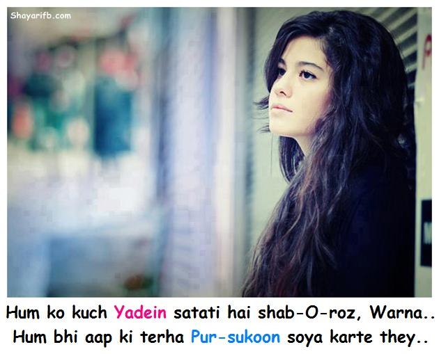Hum ko kuch Yadein satati hai shab-O-roz, Warna.. Hum bhi aap ki terha pur-sukoon soya karte they..