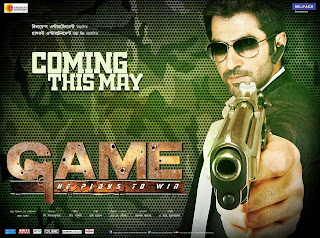 Bum Chiki Chikni Chiki Lyrics - Game..He Plays To Win (2014)