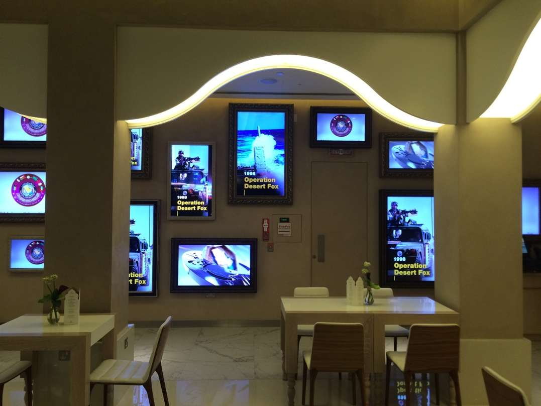 tonight was a late iftar with friends at the new al jazeera caf in katara - Flat Panel Cafe 2015