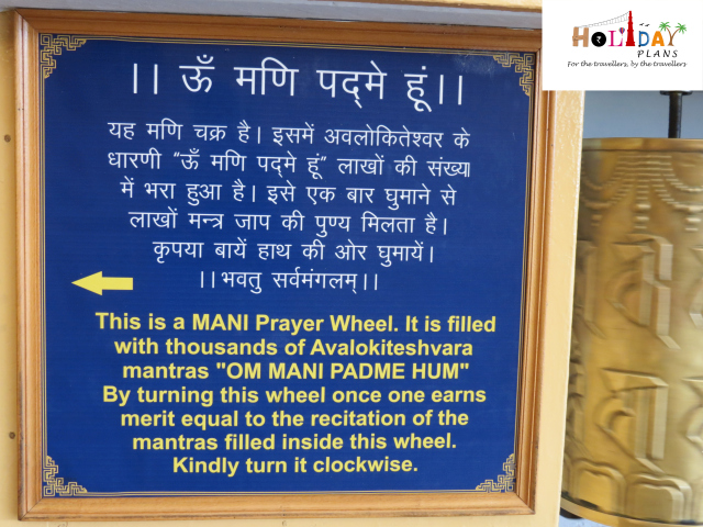 Instructions to rotate MANI Prayer wheel