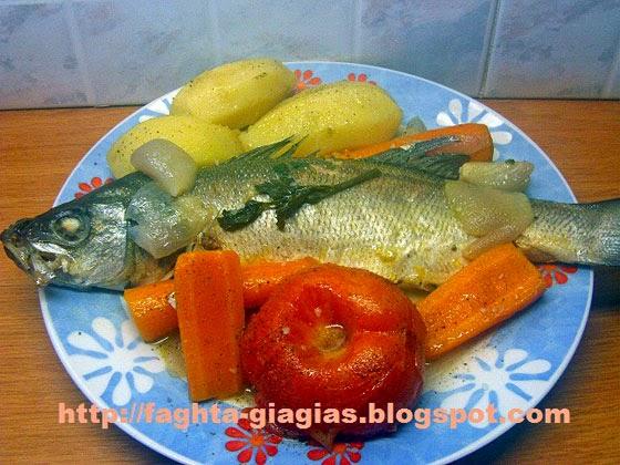 Λαβράκι βραστό με λαχανικά - Τα φαγητά της γιαγιάς