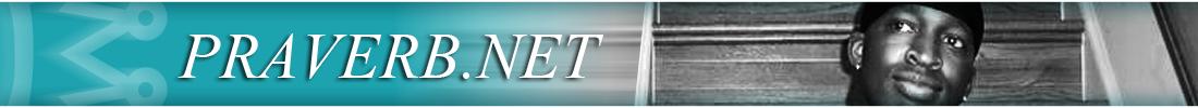 Praverb.net