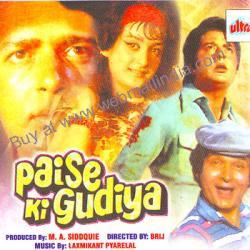 Paise Ki Gudiya (1974) - Hindi Movie