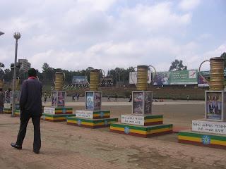 Enhancing Eyesight in Ethiopia: June 2013