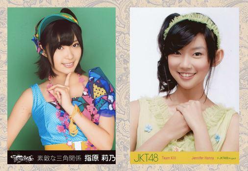 Rino Sashihara (AKB48) % Jennifer Hanna (JKT48)