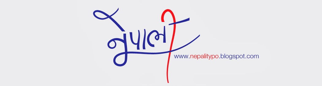 NepaliTypo: A Nepalese Typography and Calligraphy