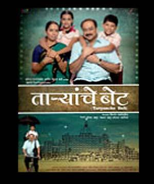 marathi songs free marathi songs downloads geetsagar