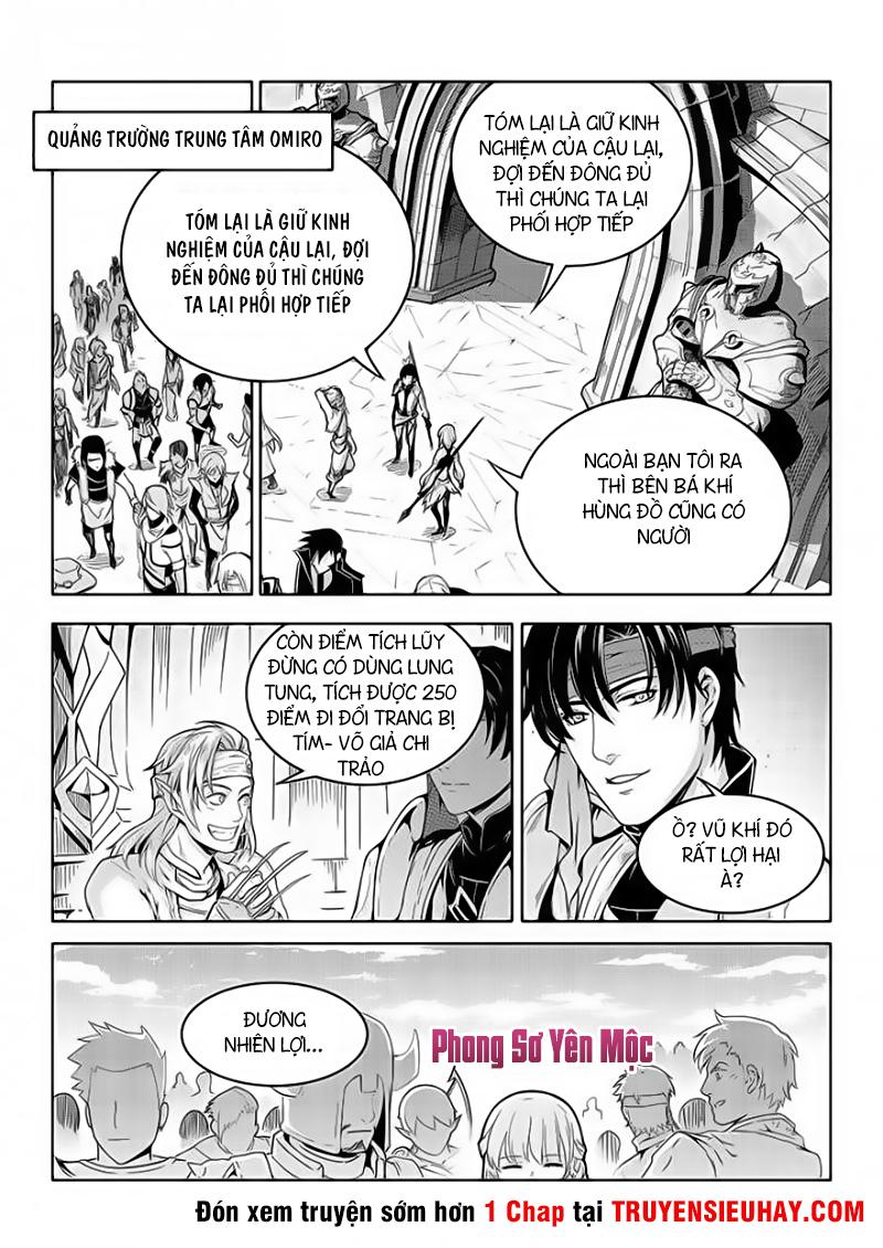 Toàn Chức Cao Thủ Chap 112 - Trang 7