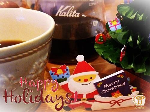 HAPPY HOLIDAYS! じゃらんじゃらんの極上のクリスマスブレンド