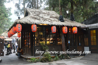 Kedai Roti Kubota