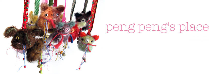 peng peng&#39;s place