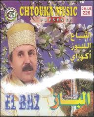 El houcine Lbaz-Ichba3 louz akouray