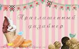Открытка True Love