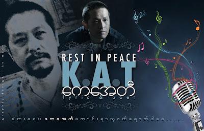 Ko Myo – KAT – Rest in Peace