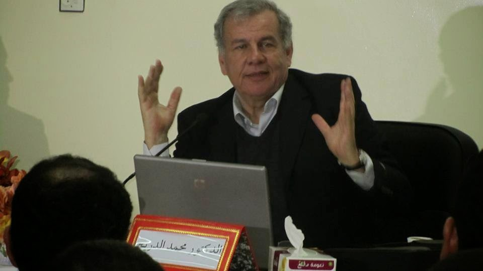 جمعية الأستاذ تستضيف الخبير التربوي محمد الدريج في لقاءين تربويين بتيزنيت