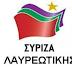 Ανακοίνωση ΣΥΡΙΖΑ Λαυρεωτικής για την εκπαίδευση