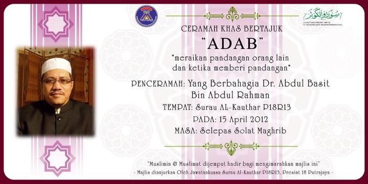 Dr. Abdul Basit Abdul Rahman
