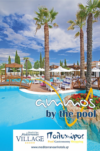 ammos by the pool - Mediterranean Village Hotel