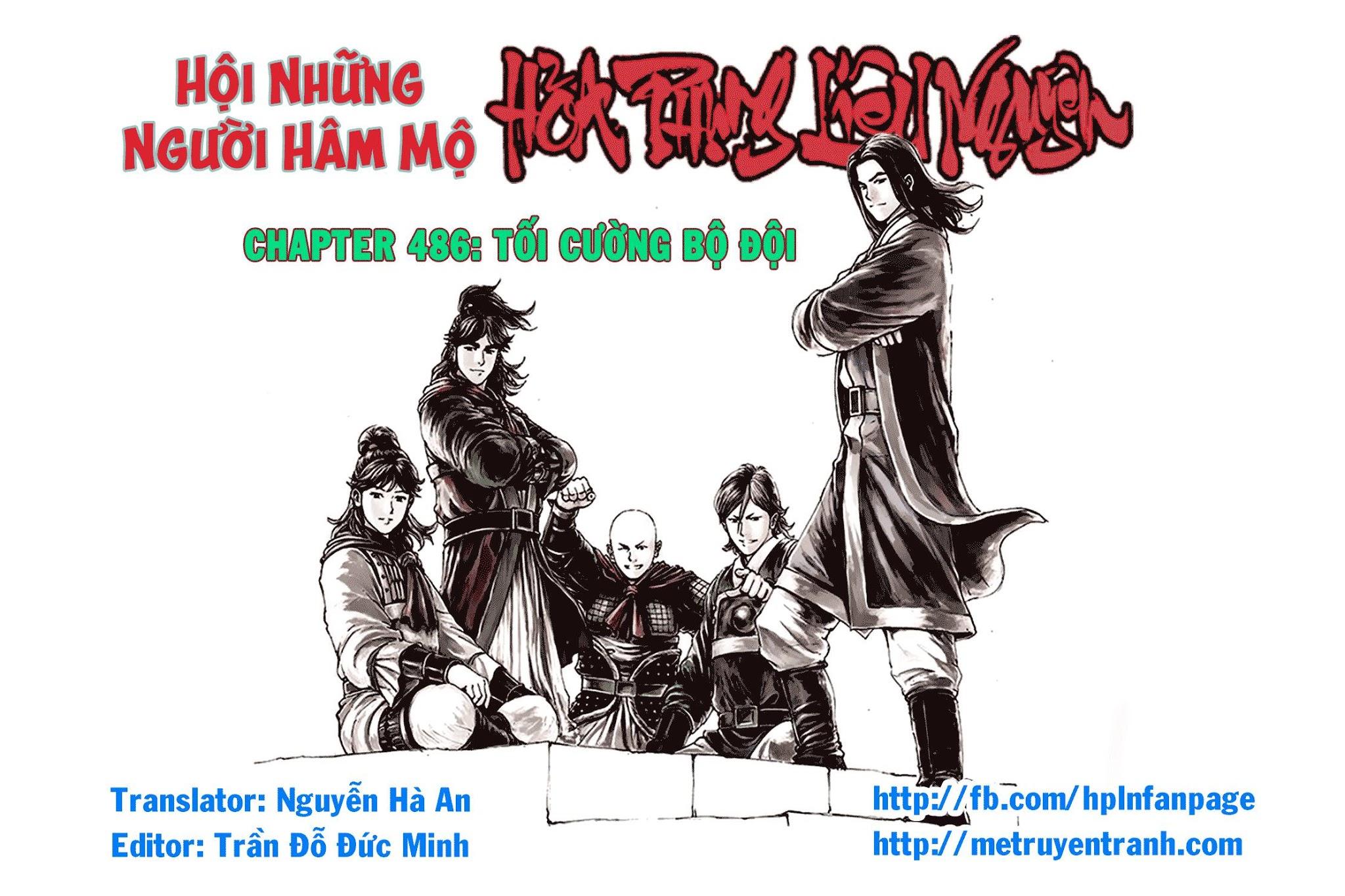 Hỏa Phụng Liêu Nguyên Chapter 487 - Hamtruyen.vn