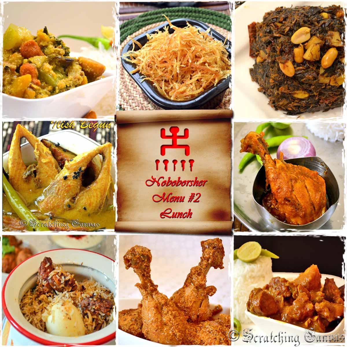 Poila baisakh nobo borsho bengali new year special menu roundup traditional bengali lunch forumfinder Choice Image