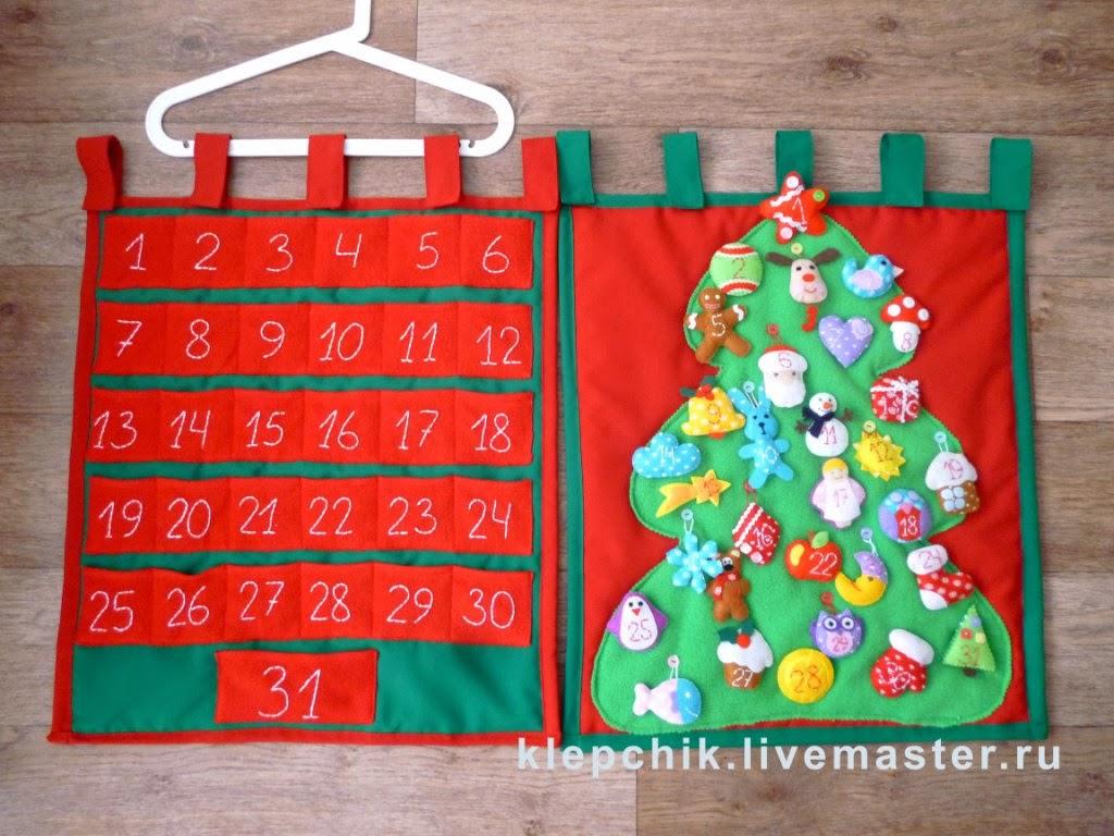 Календарь ожидания нового года с заданиями своими