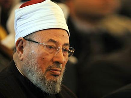 syeikh yusuf al-qoradawi