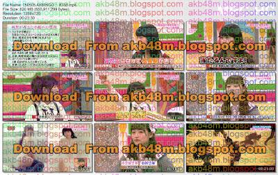 http://1.bp.blogspot.com/-Wmtmi4zV-9E/VUkVRWeLCVI/AAAAAAAAuB8/hWfXXaucO00/s400/150505%2BAKBINGO%EF%BC%81%2B%23338.mp4_thumbs_%5B2015.05.06_03.08.32%5D.jpg