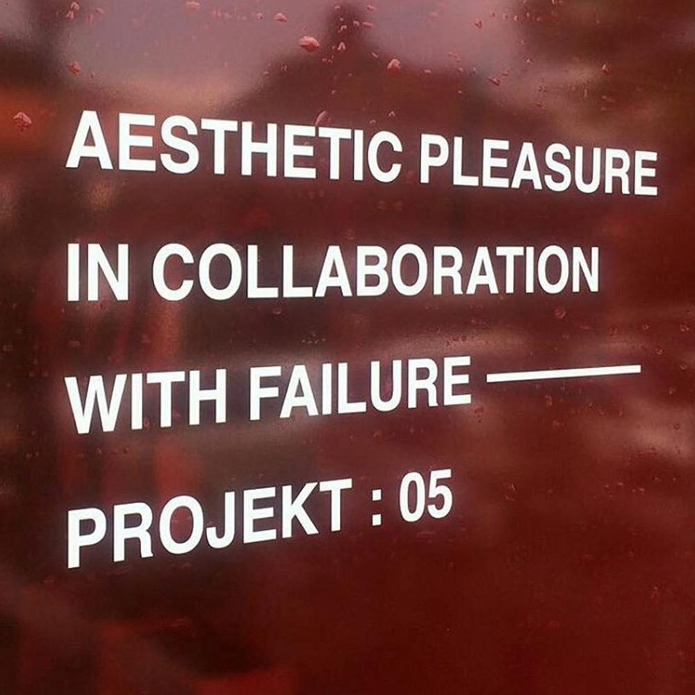 Aesthetic Pleasure 3