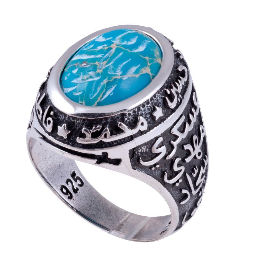 islamiyuzuk islamic rings durenajaf yemen