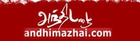 www.anthimazhai.com