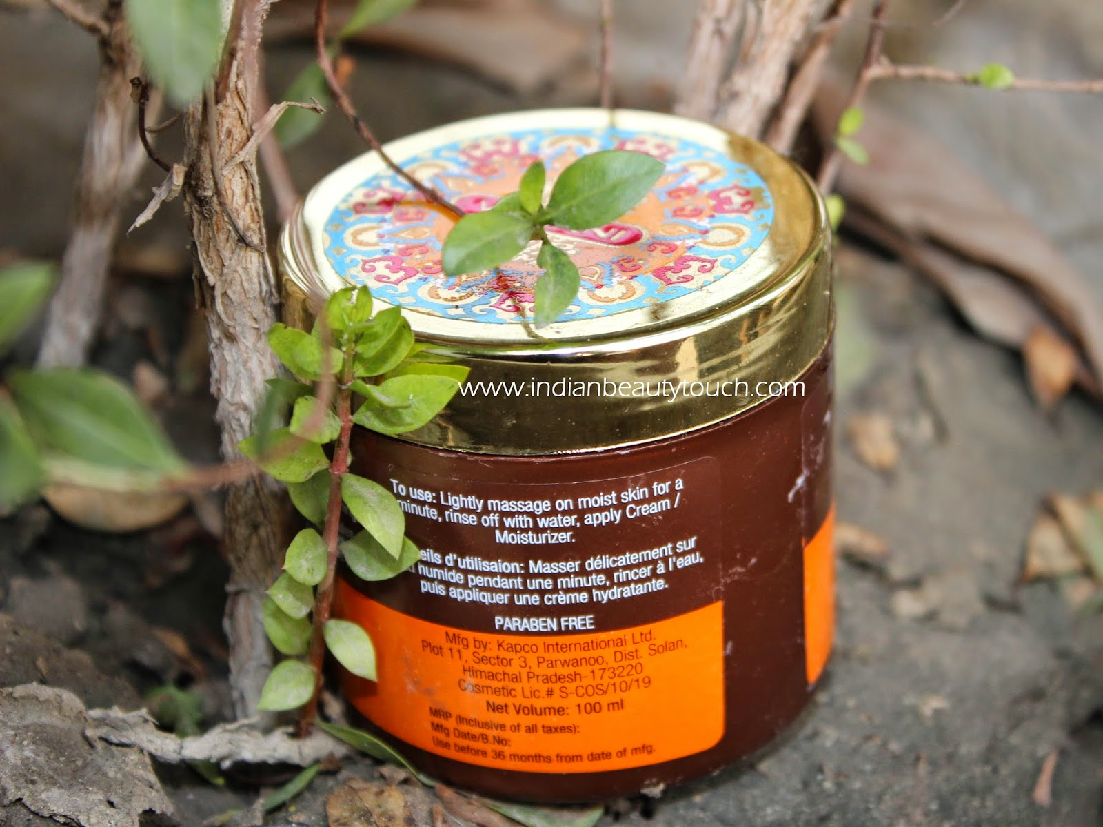 Inveda Avocado Face Scrub Review, Inveda Avocado Face Scrub india, Ayurvedic skin care products, ayurvedic scrub, affordable skin care products in india, Face scrub for indian skin