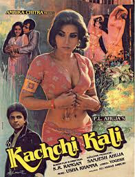 Kachchi Kali (1987) - Hindi Movie