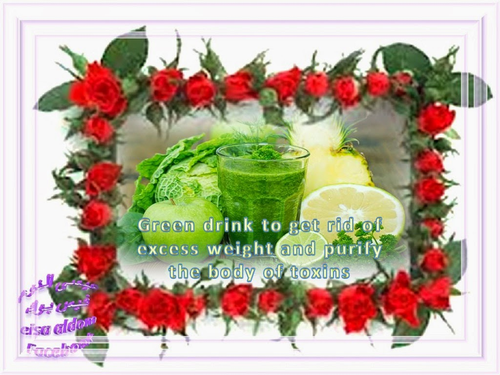 How to get rid of excess weight Circular flow QI 80
