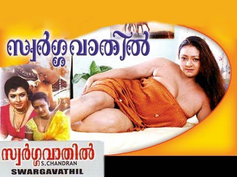 Movie Hot Malayalam Blue Movies Online Free Watch Actress