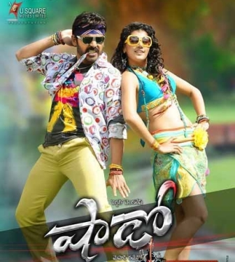 Watch Shadow (2013) Telugu Movie Online