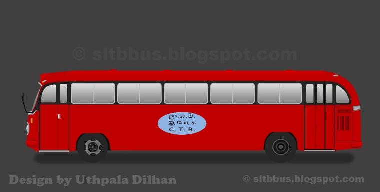 First CTB bus (1958) --  මුල්ම ජනසතු බස් රථය, ජනසතුව දින පැවති ආකාරය (1958)