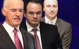 Καταθεση φωτια για Παπανδρεου και Παπακωνσταντινου απο τον Χριστοδουλου 14.3.2012