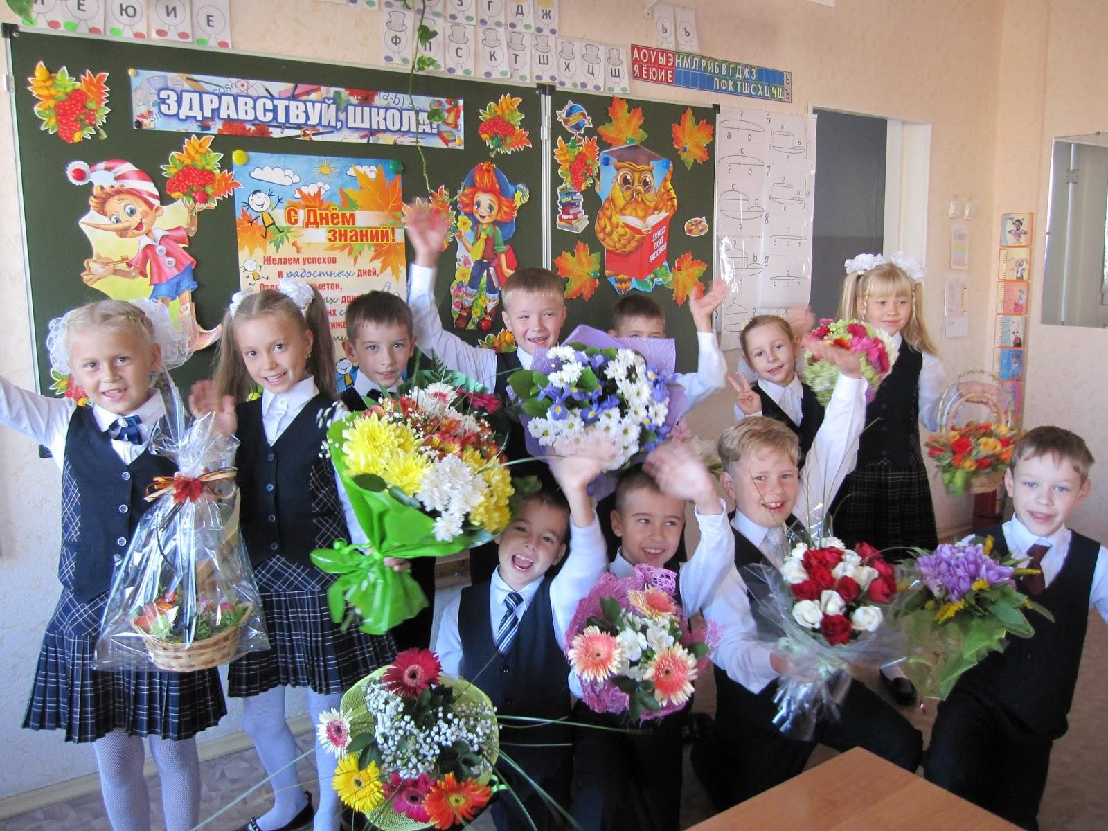 Сценарий школьного праздника на 1 сентября