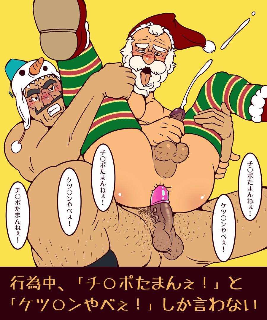 igri-santa-klaus-seks