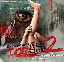 Watch Ice Cream 2 (2014) DVDScr Telugu Full Movie Online Free Download