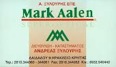 MARK AALEN  ΞΥΛΟΥΡΗΣ