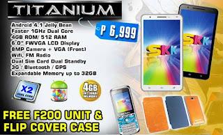 SKK Mobile Titanium