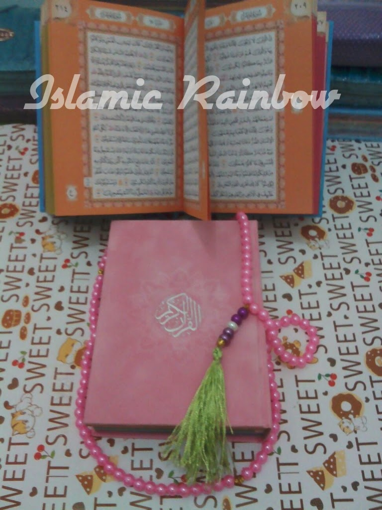 buy rainbow quran, buy rainbow quran online, buy rainbow quran in East europe, buy rainbow quran in Europe, buy rainbow quran online in Europe