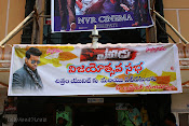 Yevadu Success tour at Tirupati-thumbnail-1