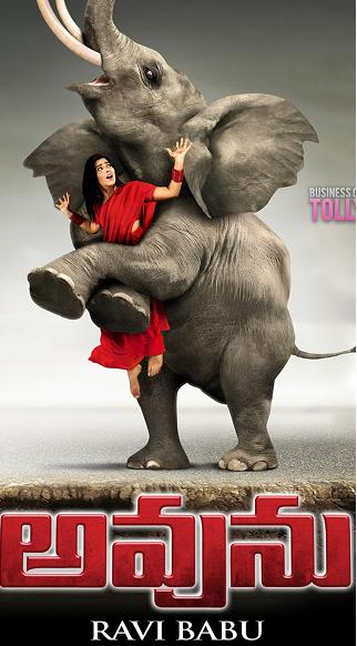 Avunu 2012 Telugu Watch Full Movie Online