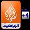 مشاهدة قناة الجزيرة الرياضية بلس +4 مباشرة البث الحي المباشر Watch Al Jazeera Plus +4 Live Channel Streaming