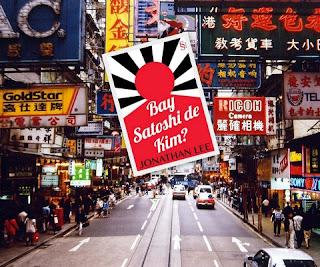 bay-satoshi-de-kim-jonathan-lee