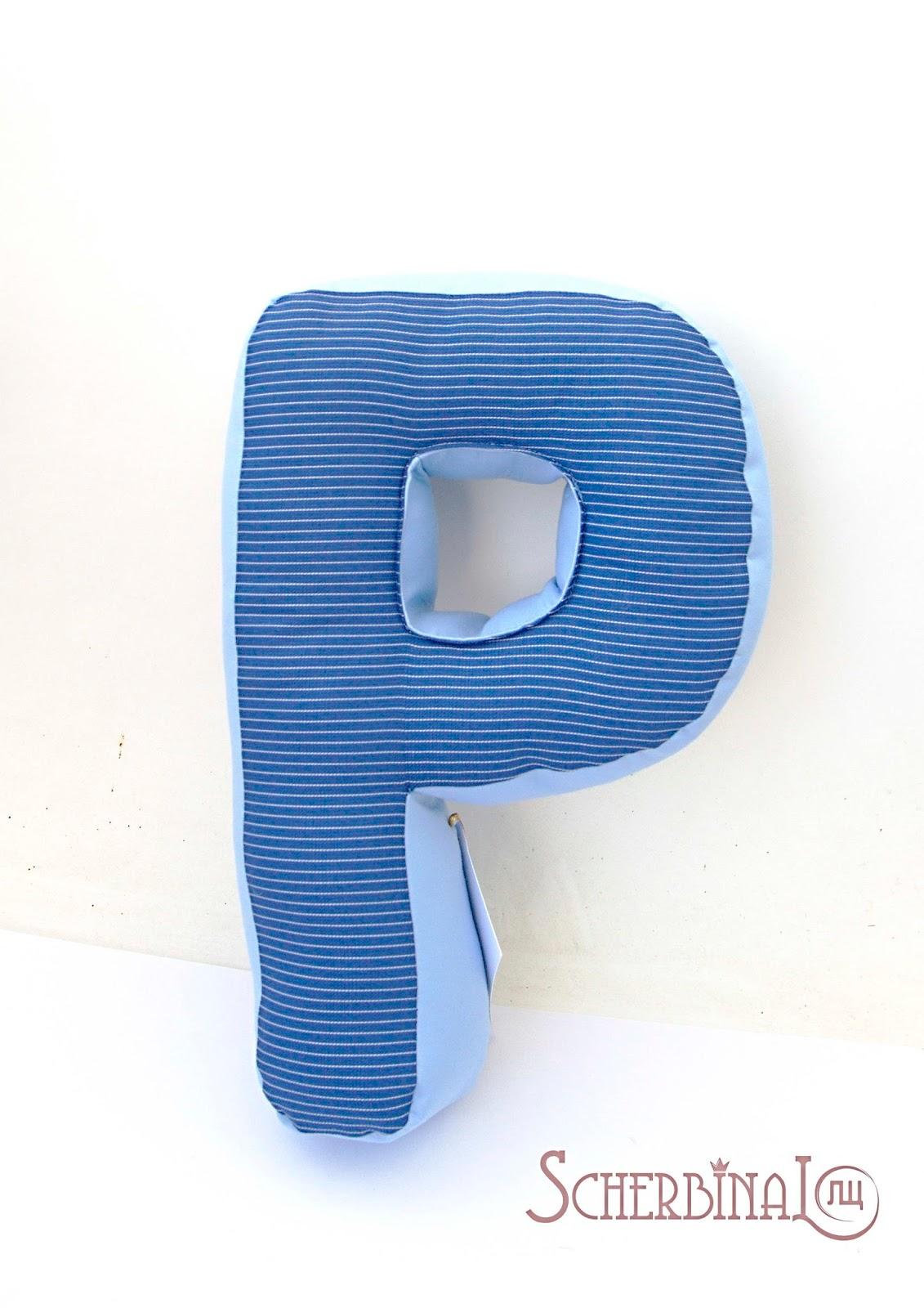 мягкие буквы подушки, подарок для мальчика