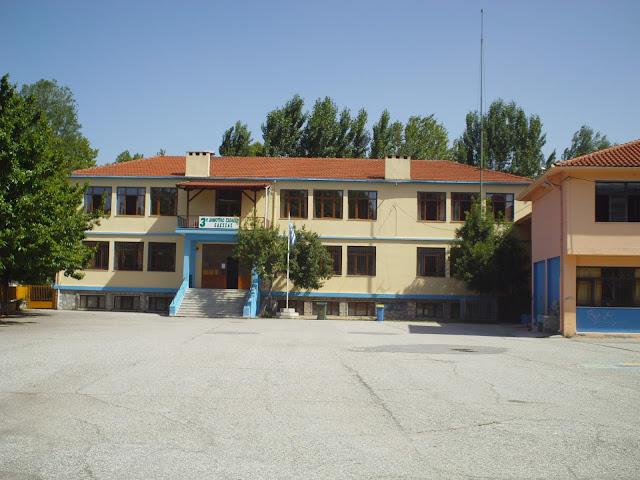 Το 3ο Δημοτικό Σχολείο Έδεσσας